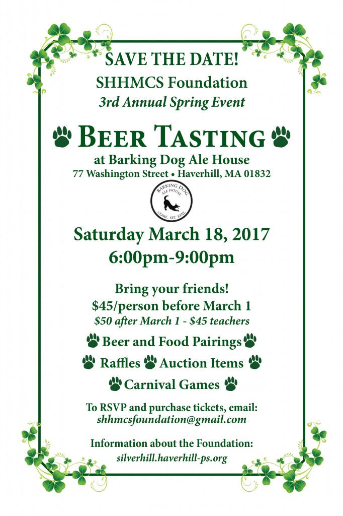 SHHMCS Foundation Beer Tasting Save the Date  2017